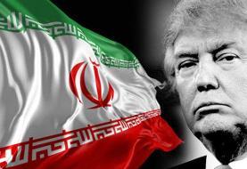 واکنش ترامپ به اظهارات ظریف: نه، مرسی!