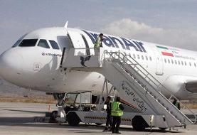 افزایش نرخ بلیت پروازهای بوشهر بررسی میشود