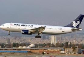 اعلام وضعیت اضطراری در فرودگاه امام: فرود اضطراری  پرواز تهران - استانبول در مهرآباد +جزئیات و دلیل ۴ ساعت چرخ زدن در آسمان