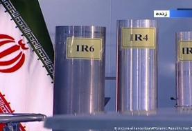 مقام ایرانی: ذخیره اورانیوم از مرز ۱۲۰۰ کیلوگرم گذشت