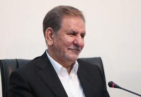 جهانگیری از رئیس بنیاد شهید و امور ایثارگران عیادت کرد