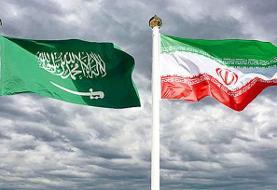 دیپلماسی سیگنال ریاض- تهران