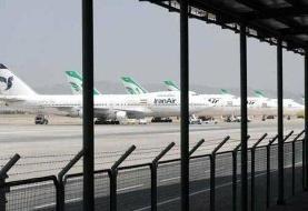 آمادگی فرودگاه امام برای مقابله با ویروس کرونا