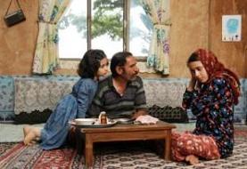 پای فیلم مجیدی به رقابتهای انتخاباتی آمریکا باز شد!