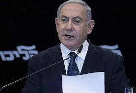 رژیم صهیونیستی نوار غزه را هدف قرار داد