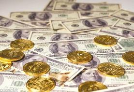 قیمت طلا و سکه ،قیمت دلار و سایر ارزها امروز شنبه ۵ بهمن