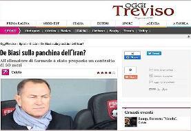 رسانه های ایتالیایی دبیاسی را سرمربی جدید ایران معرفی کردند