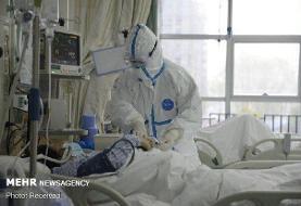 اقدامات کنترلی ایران در مقابله با ویروس جدید کرونا
