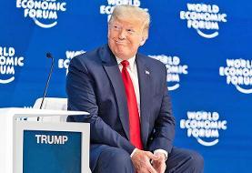 همشهری TV |  چهره واقعی ترامپ نمایان میشود؟