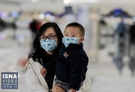 ویدئو / افزایش قربانیان ویروس ناشناخته چینی