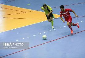 تعطیلی تمرینات تیم فوتسال گیتی پسند/ اصفهانیها منتظر نتیجه بازی ستارگان با شهروند!