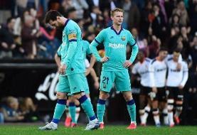 والنسیا نخستین شکست بارسلونای ستین را رقم زد