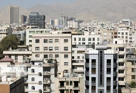 اعلام اسامی واجدان شرایط «مسکن ملی» از ۱۰ بهمن