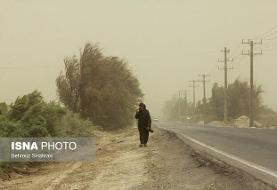 وزش باد شدید سیستان و بلوچستان را فرا می گیرد
