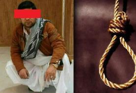 (عکس) تمساح خلیج فارس از تراکنش مالی ۱۰۰۰ میلیاردی تا اعدام با طناب دار