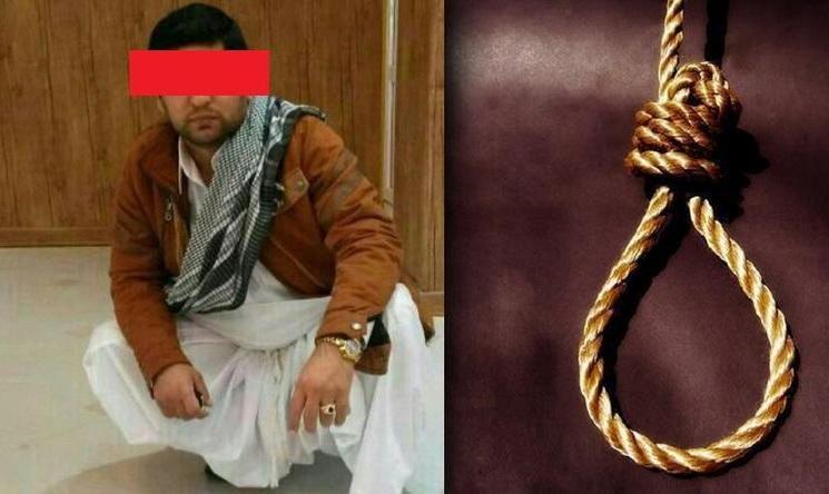 'تمساح خلیج فارس' اعدام شد
