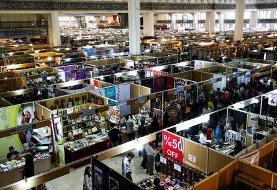 نمایشگاه کتاب تهران به پس از ماه رمضان ۹۹ موکول شد
