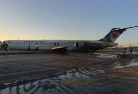 روایت مسافران پرواز تهران- ماهشهر از خروج هواپیما از باند