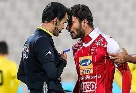 واکنش باشگاه پرسپولیس به محرومیت خلیلزاده