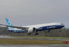پرواز آزمایشی محصول جدید بوئینگ؛ ایکس۷۷۷ چه ویژگیهایی دارد؟
