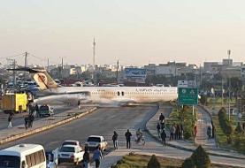 جزئیات حادثه هواپیما در ماهشهر/ خلبان دیر لندینگ کرد