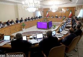 هیات دولت عیدی کارمندان دولت را یک میلیون و ۲۰۰ هزار تومان تعیین کرد