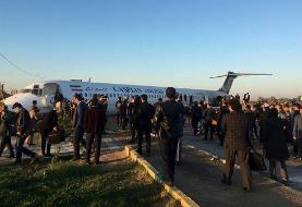 (عکس و فیلم) هواپیمای مسافربری کاسپین تهران - ماهشهر از باند خارج شد