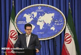 موسوی تشکیل دولت جدید در لبنان را تبریک گفت