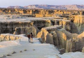 خطر جدی اخراج قشم از یونسکو به دلیل تخریب «غار نمکی»: واگذاری اراضی محدوده طولانیترین غار نمکی جهان به مرکز پرورش میگو!