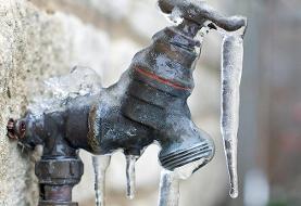 سرما در کمین کنتورهای آب