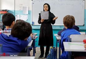 مبلغ عیدی دانشجومعلمان امسال چقدر است؟
