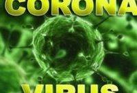 شباهت زیاد ویروس کرونا به آنفلوآنزای شدید