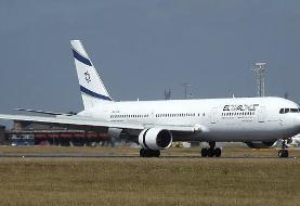 اسرائیل برای اولین بار به شهروندانش اجازه سفر به عربستان را داد