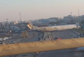 هواپیما کاسپین تهران_بندرماهشهر از باند فرودگاه خارج شد +عکس