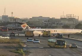 وضعیت هواپیمای ماهشهر پس از ورود به اتوبان