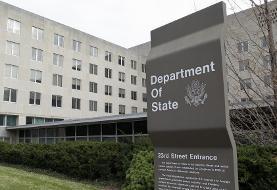 آمریکا عراق را مسئول امنیت سفارتخانه اش در بغداد خواند