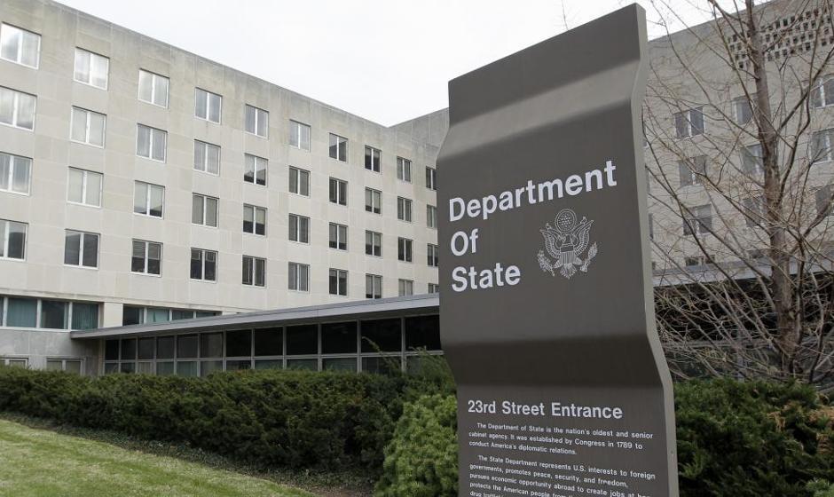 اصابت راکت به ساختمان غذاخوری سفارت آمریکا در عراق