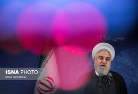آغاز مراسم افتتاح فاز دوم تصفیهخانه آب تهران با حضور روحانی