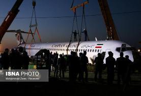 هواپیمای حادثهدیده به فرودگاه ماهشهر منتقل شد