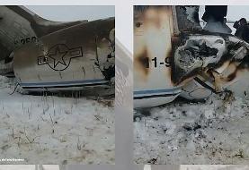 سقوط یک فروند هواپیمای آمریکایی در افغانستان؛ پنتاگون ادعای طالبان درباره شلیک به هواپیما را رد کرد