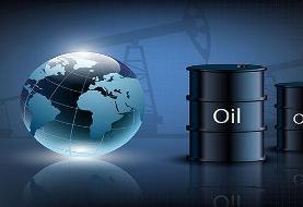 پیشبینیهای نفتی چقدر معتبر است؟