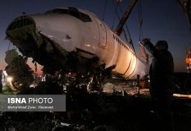آغاز عملیات جابهجایی هواپیمای سانحهدیده ماهشهر
