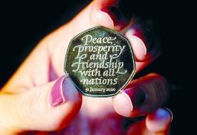 (تصویر) انگلیس به مناسبت برگزیت سکه جدید ضرب کرد