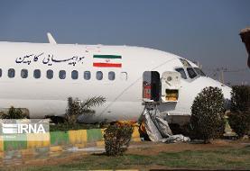 وسایل مسافران هواپیمای ماهشهر تحویل نمایندگان کاسپین شد