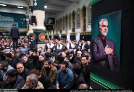 اولین شب مراسم عزاداری حضرت فاطمه در حسینیه امام خمینی