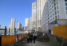 مروارید غرب تهران تقلبی است