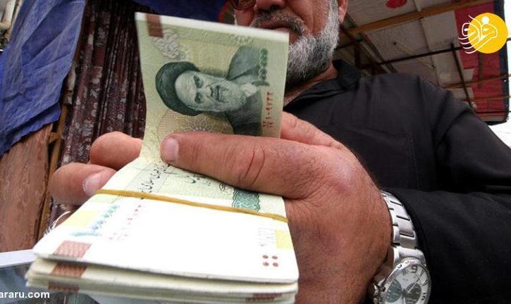 یارانه نقدی سال ۹۹ چه تغییری میکند؟