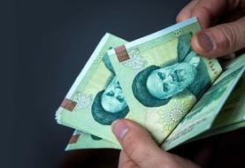 مبلغ یارانه در سال ۹۹ به ۷۲ هزار تومان افزایش مییابد