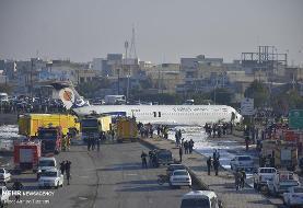 خروج هواپیمای مسافربری شرکت کاسپین از باند/ مسافران آسیب ندیدند