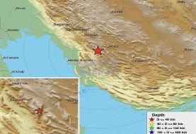 زلزله ۵.۴ ریشتری فارس را لرزاند + مختصات